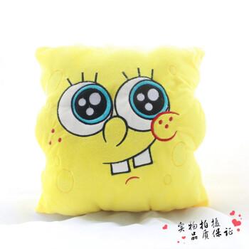 卡通毛绒玩具海绵宝宝暖手宝午睡枕 多款可爱创意表情抱枕 抱枕坏笑