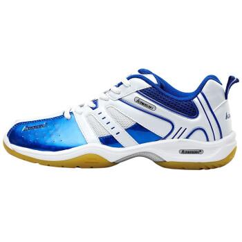 川崎KAWASAKI 专业羽毛球鞋凌风系列 K-115 43#