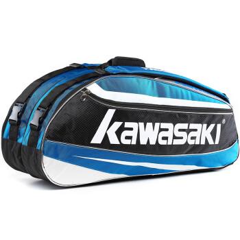 Bao vợt Kawasaki TCC8605