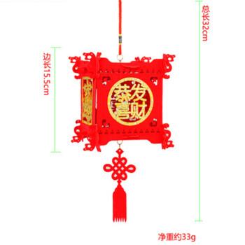 优恩美 创意 喜福字绣球灯笼 喜庆春节用品灯笼挂件 结婚新年装饰布置