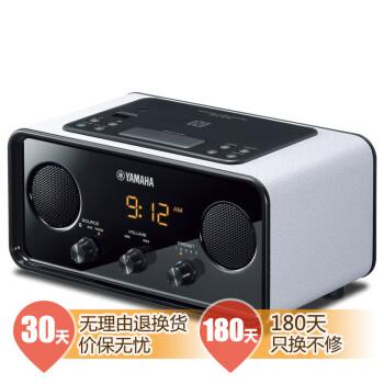 雅马哈(Yamaha)TSX-B72 迷你音响 蓝牙音箱 FM收音机 白色