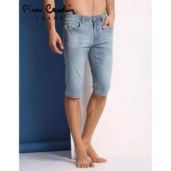 Quần Short nam Pierre Cardin2017 203273 38