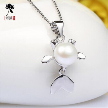 语涵925银镶淡水珍珠项链可爱小鱼吊坠时尚女款颈饰品