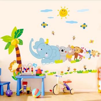 越龙兴 小动物派对墙贴 幼儿园学校儿童宝宝房卡通可爱 大象狮子墙