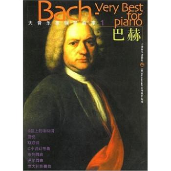 布列舞曲(选自《第三大提琴组曲》),库朗特舞曲,e大调萨拉班德等