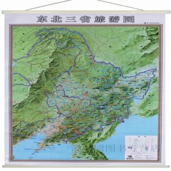 东北旅游地图 东北三省旅游景点地图 东北虎豹国家公园地图图片