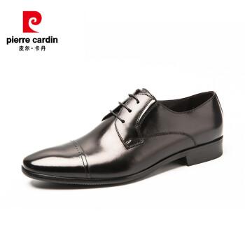 Giày nam trang trọng đi làm Pierre Cardin 40 P5301M043612