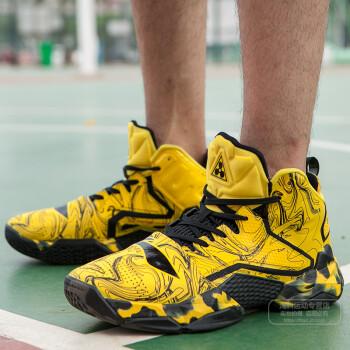Giày bóng rổ nam Lining 2017 44 ABAK035