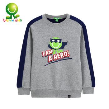 Quần áo trẻ em Bossini 930339020 970 120 12064