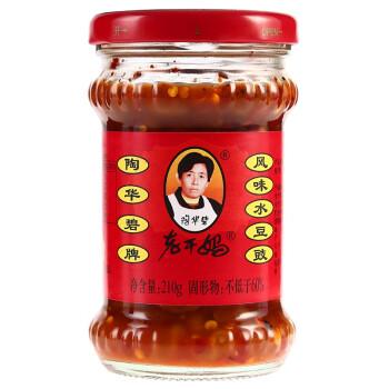 陶华碧老干妈 风味水豆豉 210g 6.5元(可满59-20)