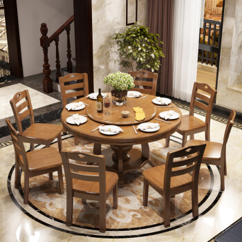 南巢 餐桌椅组合 实木饭桌 大圆桌带转盘 中式餐厅家具 餐桌餐椅套装