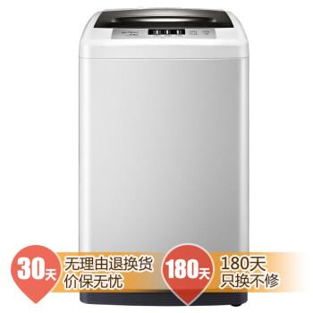 美的(Midea) MB55-V3006G 5.5公斤 波轮全自动洗衣机
