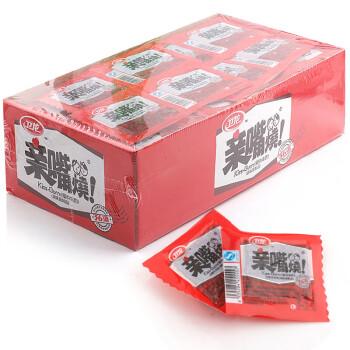 辣条卫龙亲嘴烧零食豆干特产 红烧牛肉味-1100g/100小包