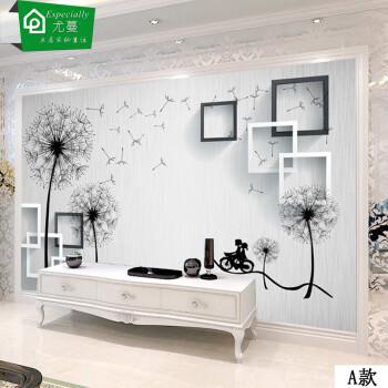 尤蔓电视背景墙壁画3d客厅卧室影视墙墙纸现代简约黑白蒲公英壁纸画