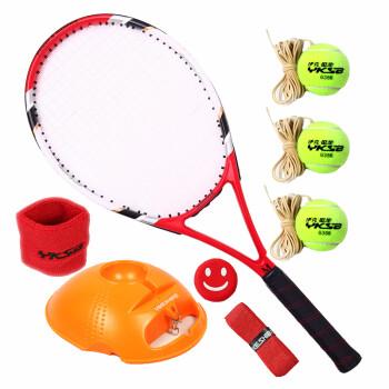 迈思代尔DK-W8100单人碳铝一体网球拍 红色初学者套餐