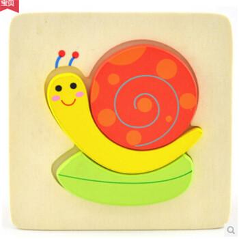 木质立体拼图玩具 木制动物积木拼图儿童拼板 幼儿宝宝智力1-2岁 kl
