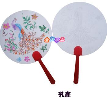 涂色扇子扇面儿童手工制作diy幼儿园材料包教具益智玩具秘密花园 孔雀