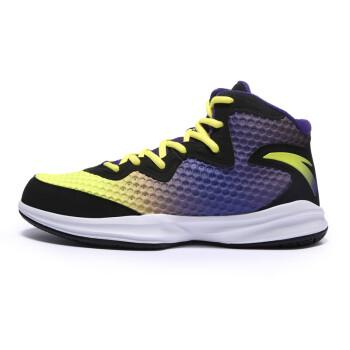 Giày bóng rổ nam Anta NBA91641107 2 425