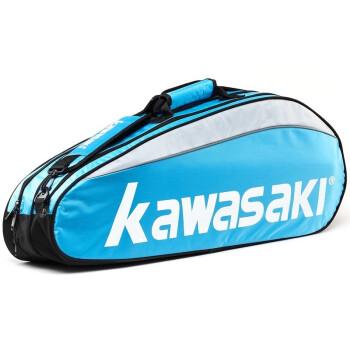 Túi đựng vợt cầu lông KAWASAKI36 TCC 047 kawasaki1707047