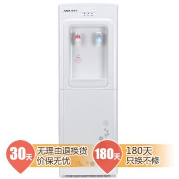 奥克斯(AUX) YLR-5-0.75(820) 立式冷热饮水机