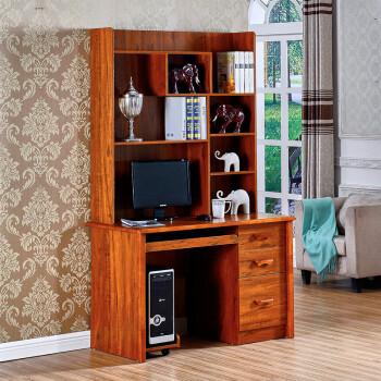 瑞象台式电脑桌带书架实木实木组合写字台学习书桌书柜家用一体柜