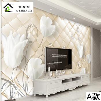 郁金香墙纸壁画客厅电视背景墙壁纸画沙发背景影视墙现代简约墙布壁布