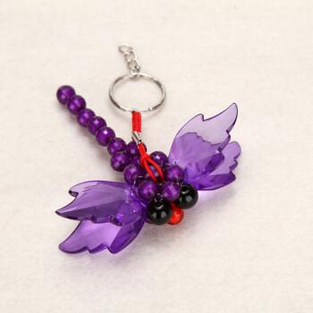 diy手工串珠材料包小蜻蜓钥匙挂件礼物可爱串珠动物儿童创意小礼品