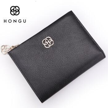 Túi xách nữ Hongu 4995079910049980