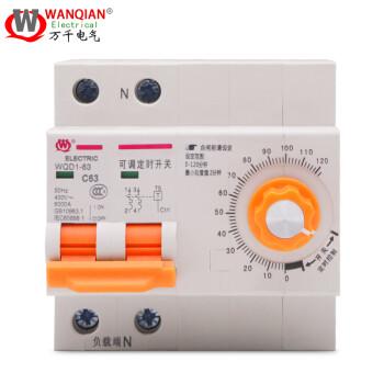 三相大功率定时器开关380v 220v多功能倒计时断路器自动断电水泵充电