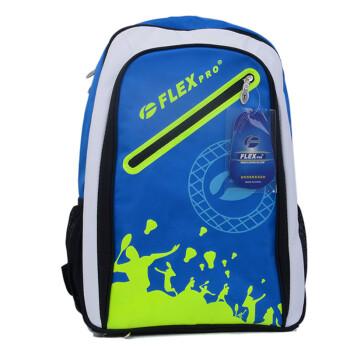 Túi đựng vợt cầu lông FLEXPRO FB182