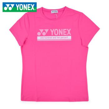 Quần áo cầu lông nữ yonexT 79TR002F PK 100XL