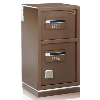 振兴BGX-M/D75SL电子密码保险防盗保管箱/柜   全钢办公家用双门 (古铜)