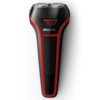 Dao cạo râu PHILIPS S11802