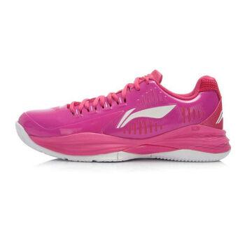 Giày bóng rổ nam Lining ABPJ039 4 42
