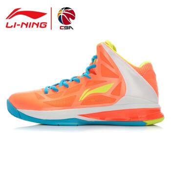 Giày bóng rổ nam Lining CBA2033 033 43 ABPJ033