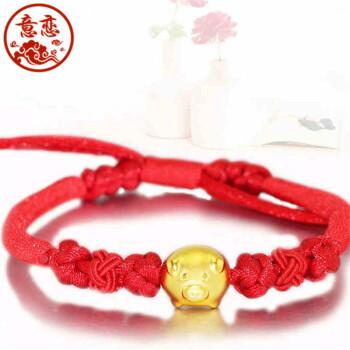意恋 生肖猪小猪猪手工编织男女宝宝红绳手链时尚个性