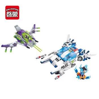 v积木积木拼插男孩星球大战系列玩具意思太空探玩具图纸中表示什么s在图片
