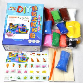 场景剧系列 儿童彩泥 橡皮泥 diy手工制作 益智玩具 包邮 海洋场景剧