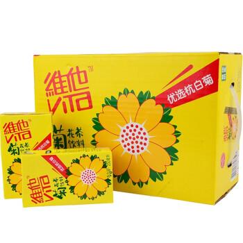 维他 菊花茶250ml*16盒 整箱