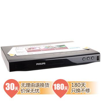 飞利浦(PHILIPS) DVP2882/93 DVD 全能高清 播放机 (黑色)