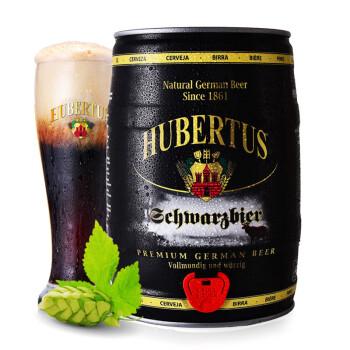 德国进口 狩猎神(Hubertus)黑啤酒5L桶装 精酿醇香 焦香浓郁,降价幅度8.3%