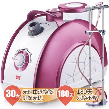 华光(HG)TY58-DS 四档双杆蒸汽挂烫机