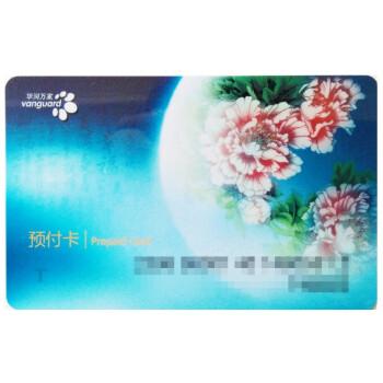 [全国通用]华润万家礼品卡购物卡现金卡超市卡预付卡 面值1000元