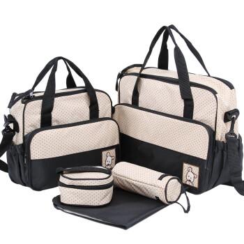 aardman多功能超大容量妈咪包五件套|孕妇待产包HY-823黑色