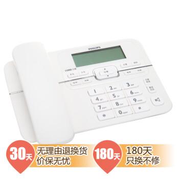 飞利浦(PHILIPS)CORD118 免电池 来电显示电话机/家用座机/办公座机 白色