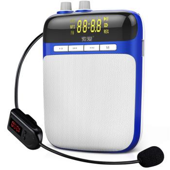 索爱(soaiy) S-518 便携数码扩音器 无线式麦克风 月光蓝
