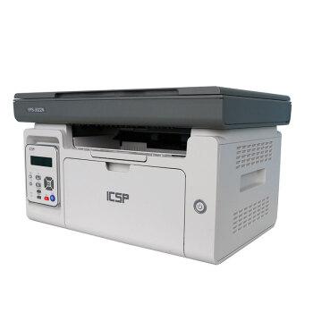 ICSP 爱胜品 YPS-3022N黑白激光网络多功能一体机(打印、复印、扫描)