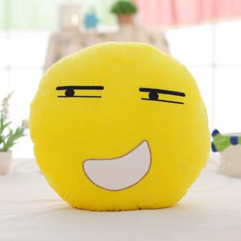 滑稽抱枕表情抱枕害怕脸恶搞搞笑毛绒无语王源公仔表情包图片