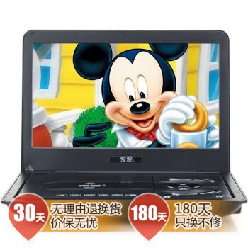 索爱(soaiy)SA919H 10英寸 便携式移动DVD(黑色)