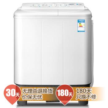 小天鹅 (Little Swan) TP65-S602 6.5公斤 半自动双缸洗衣机(白色)